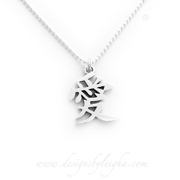 This is a sterling silver Chinese Symbol for Love necklace on a sterling silver Ball Chain. I also have the Chinese symbols for Success and Wealth.