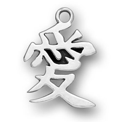 Sterling Silver Chinese Love Pendant Charm