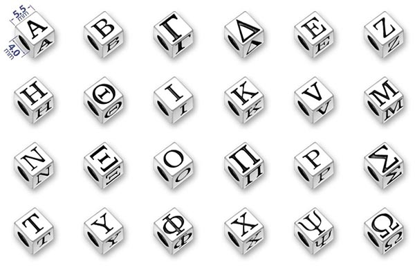 Alpha to Zeta Alphabet Blocks