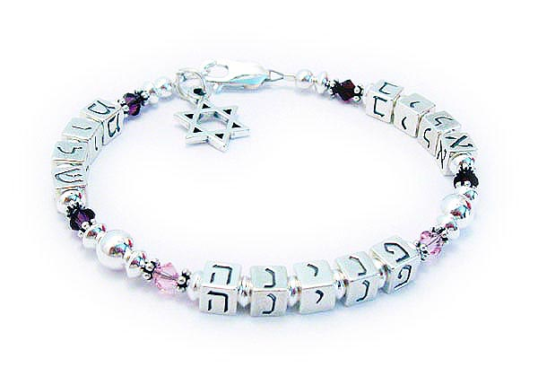 DBL-MB8 - Monogram Bracelet with 3 sets of initials in Hebrew or English. They added a Star of David Charm.