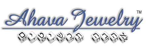 Hebraic or Judaic Jewelry for Moms, Grandmas and Girls